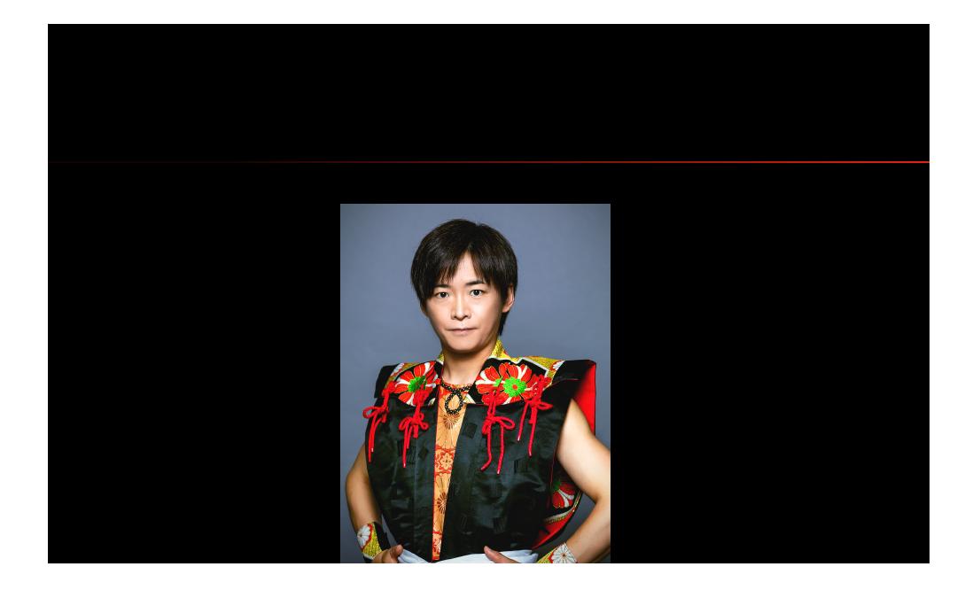 山田純平 (和太鼓・篠笛・作曲・演出)