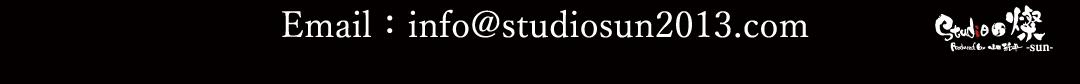 Email:info@studiosun2013.com